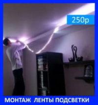 elektriki-v-koroleve