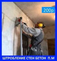 vyzov-elektrika-na-dom